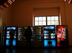 A photograph of vending machines in a school.