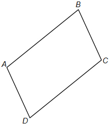 Untitled document quadrilateral abcd is shown in the diagram below if ab dc what must you show to prove that abcd is a parallelogram ccuart Gallery