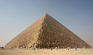 image of the Great Cheops Pyramid