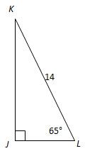 Applying Trigonometric Ratios | Texas Gateway